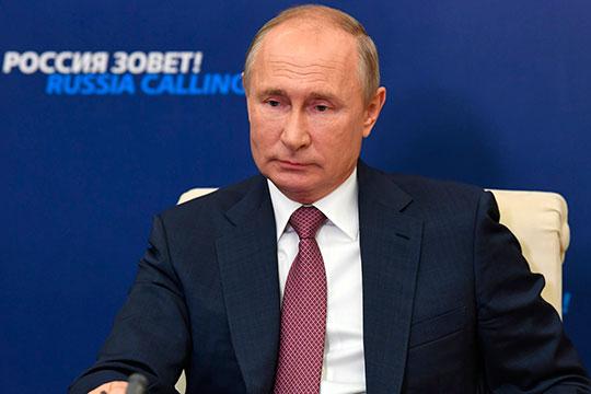 Владимир Путин: «У нас сегодня совсем другая страна и другая экономика. И уровень доходов граждан совсем другой»