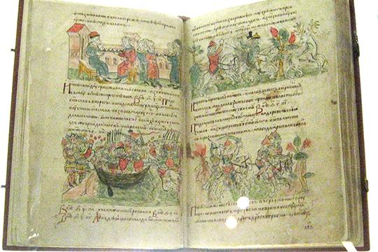 «Воснову современной версии русской истории была положена первоначально только одна летопись— Радзивиловская»