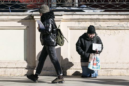 «Я уже говорил, у нас много людей ещё живёт за чертой бедности. По последним данным, где-то около 20 миллионов»