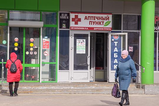 ВЧелнах наш корреспондент посетил четыре аптеки вцентре города. Парацетамол нашли везде. 10 таблеток стоят 11руб., 20 таблеток— 26,74руб