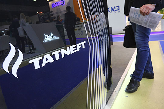 В этом году Татнефть выплатила акционерам меньше обычного