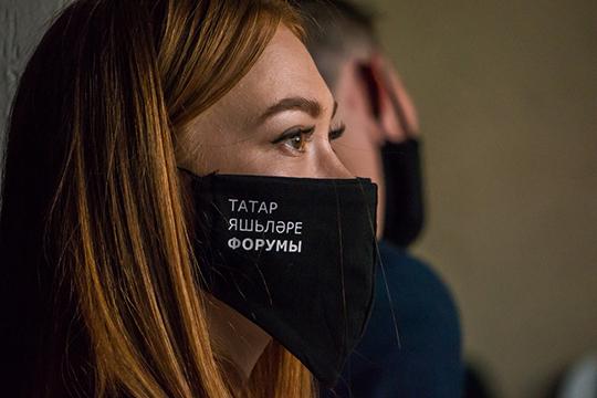 ВНабережных Челнах наплощадке обновленного молодежного центра «Нур» вминувшую пятницу прошел форум татарской молодежи