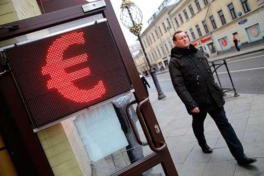 Сегодня евро обновил максимум 2014 года, поднявшись выше 94 рубля.Устоитли отечественная валюта перед рубежом в100 рублей заевро?