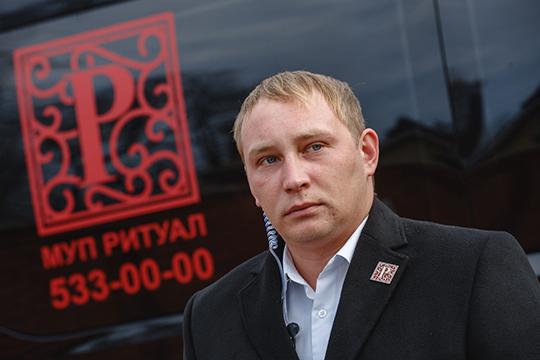МУП «Ритуал» Казани –городская служба, аэто значит, высокая степень ответственности игарантий впохоронной отрасли