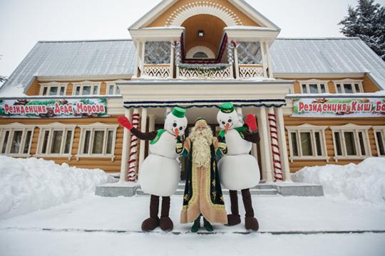 Визит к татарстанскому Дед Морозу дешевле - в среднем от 26 до 30 тысяч за двоих за 3-4-дневный тур