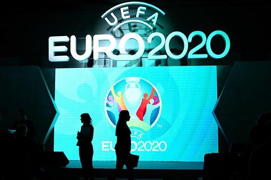Накануне вечером LaParisienсообщила, что УЕФА рассматривает новый формат чемпионата Европы в2021-м году
