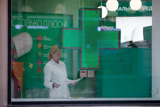 Татарстану достанется 146,8млн рублей— наобеспечение пациентов препаратами для лечения коронавирусной инфекции вамбулаторных условиях