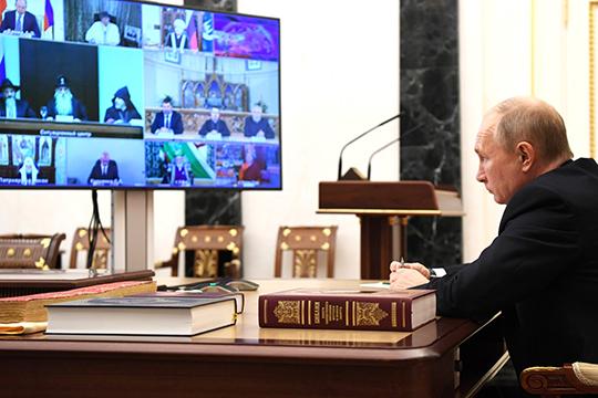 Накануне Владимир Путин по традиции в День народного единства встречался с представителями традиционных для страны религий. Встреча прошла по видеосвязи