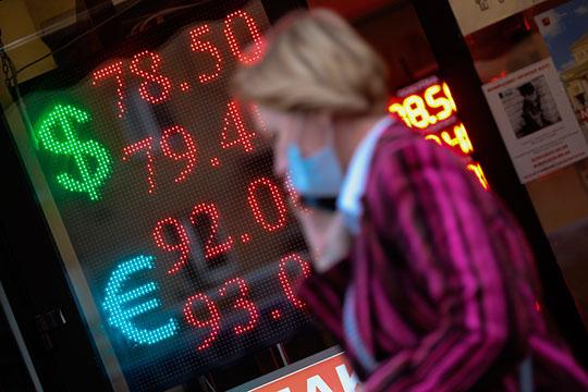 Доллар по отношению к рублю упал до 78,41 (-0,94 рубля). 72 копейки потерял евро, сейчас он торгуется на уровне 92,17 рубля