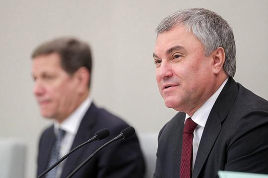 Вячеслав Володин в эфире канала «Россия-24» заявил, что президентские выборы в США — это постановочное шоу, а не стандарт демократии