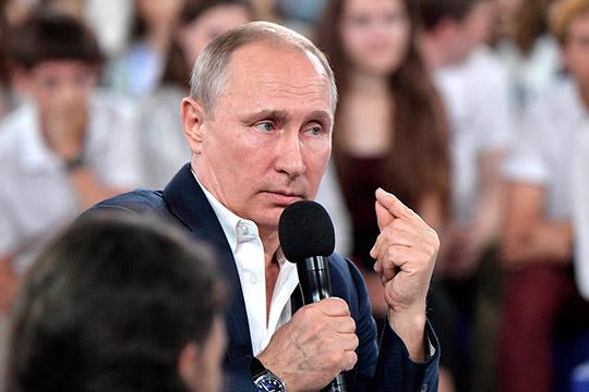 «Главная историческая задача Путина была — остановить распад страны, укрепить ее»