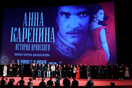 «Я двадцать картин сделал как режиссер, если учитывать, что «Анна Каренина» — фактически четыре фильма по полтора часа каждый»