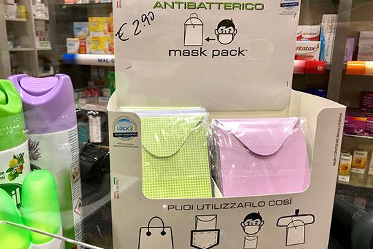 В аптеках в Италии заметила коробочки для переноса, перевозки и далее утилизации маски
