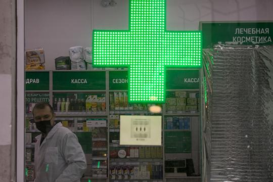 Особая группа лекарств от коронавируса также, можно сказать, в дефиците. Препараты, в составе которых содержится «Фавипиравир», обнаружились в 23 аптеках