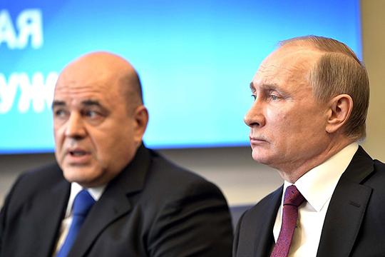 Сегодня утром президент России Владимир Путин запустил целую серию кадровых перестановок в правительстве