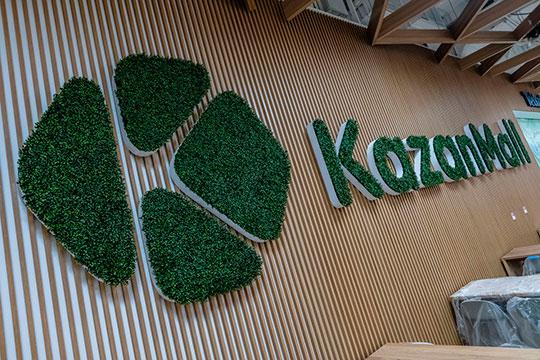 «Мега» — это масс-маркет, а KazanMall себя позиционирует по-другому. Во-первых, это центр города, это другие арендаторы, и там есть кинотеатр»
