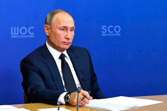 Владимир Путин отметил поддержку, которую страны ШОС оказывали иоказывают друг другу вборьбе синфекцией