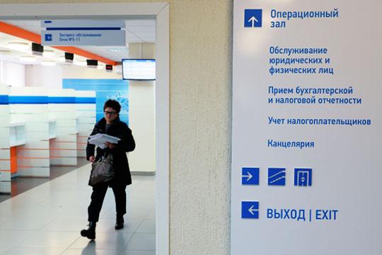 Пандемия коронавируса и ее последствия серьезно сократили поступления налоговых платежей в бюджет Татарстана