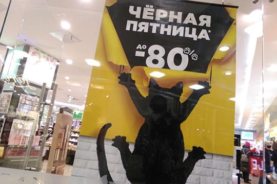 В этом году сезонный период распродаж под названием «черная пятница» во многих магазинах стартовал раньше намеченного срока на целый месяц