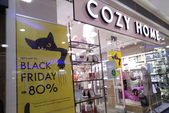 ВТЦ«Кольцо» вовторник вечером было малолюдно, хотя витрины многих магазинов зазывали огромными скидками послучаю черной пятницы