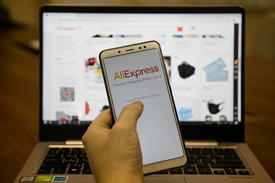 «Мы не готовы прогнозировать результаты будущей распродажи, но можем отметить, что распродажа 11 ноября — это главное событие года на AliExpress. Наши покупатели хорошо знакомы с ней и начинают готовиться заранее»