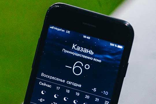 «Врайоне Казани, Нижнего Новгорода аномалии будут достигать 4-6 градусов счетверга»