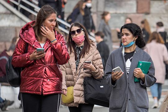 10 ноября мэр Москвы Сергей Собянин сообщил о переводе на удаленку студентов колледжей и вузов, подведомственных властям столицы. Их транспортные карты временно заблокируют