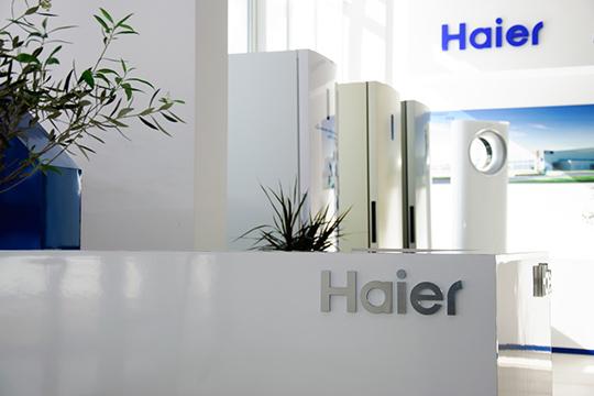 Свой завод по производству холодильников в Набережных Челнах в 2016 году открыл резидент ТОСЭР — китайская компания Haier