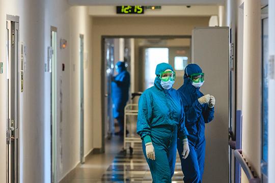 Больных очень много. Несколько смен назад повсей больнице ихбыло 500, насегодня— 430. Кажется, что стало поменьше, нокаждый день по40 человек поступает, аиногда больше
