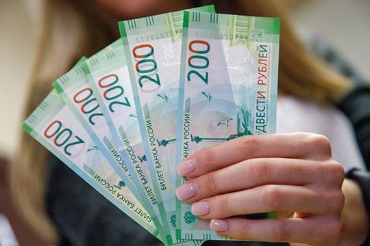 По данным МВД РТ,сначала этого года татарстанцы отдали интернет-мошенникам 826 миллионов рублей. Тоесть всреднем по2,7млн рублей каждый день, напротяжение 10 месяцев
