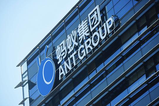 Создана эта компания была давным-давно, аименно в2004 году, когда напятый год существования Alibaba Group лидер компанииДжек Мазапустил платежный сервис AliPay
