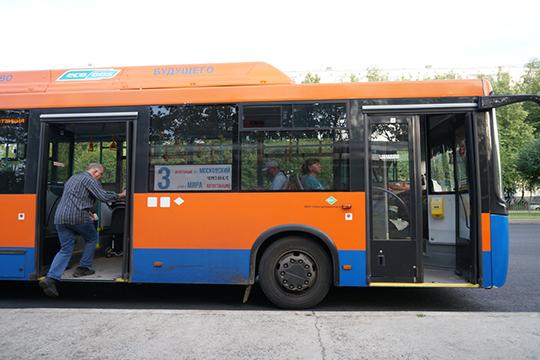 «Явижу, что исполком мерыпринимает, идоконца года проблему сбольшими автобусами мысовместно должны решить»