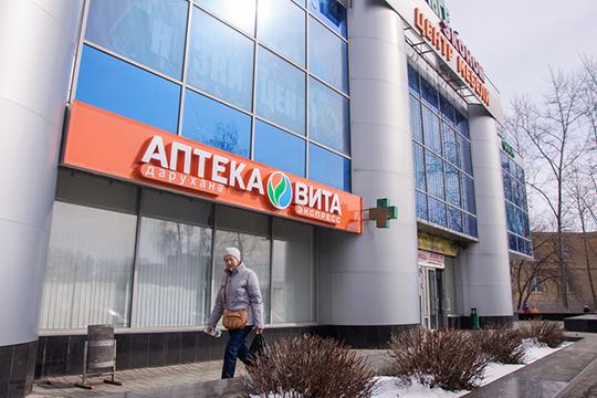 Всети аптек«Вита»(61 аптека вКазани) «Арбидол» есть только ввиде порошка итолько вдвух аптеках города. Противовирусного «Арпефлю» (Умифеновир) достаточно