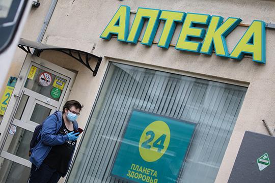 В сети аптек «Планета здоровья» «Арбидол» (50 мг 20 шт.) есть всего в 6 точках из 40, присутствующих в Казани, и еще в 7 лекарство доступно под заказ. С «Ингавирином» выбор шире — лекарство доступно в 39 аптеках, и в 35 — на заказ