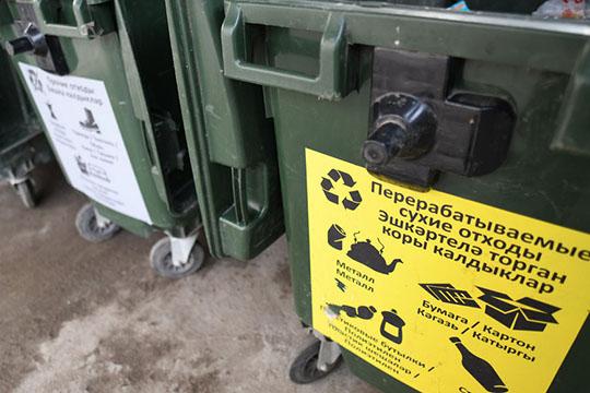 Исполком города уже направил вправительство РТобращение спросьбой восстановить работу муниципальных полигонов ипрекратить завоз чужого мусора вКазань