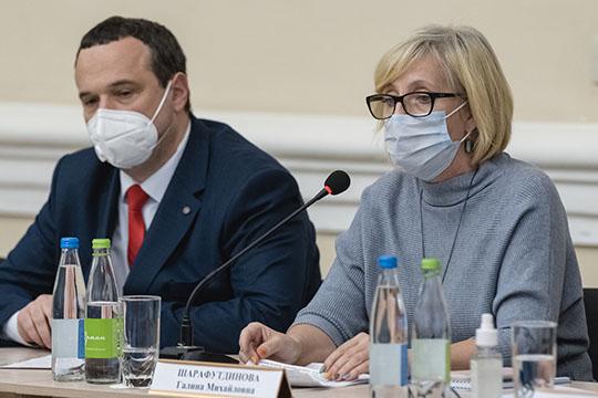 ГалинаШарафутдинова напомнила, что для получения льготного кредита под 2% нужно подписать обязательство сохранить 90% рабочих мест кмарту 2021 года