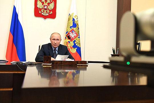 Президент РоссииВладимир Путинвносил вГосдуму законопроект одосрочном прекращении полномочий судей вслучаеутраты российского гражданства или совершения порочащего честь поступка