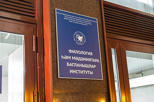 Как удалось выяснить, слушателями станут 23 руководителя государственных органов, укоторых уже есть базовые знания татарского языка, проще говоря, носители татарского