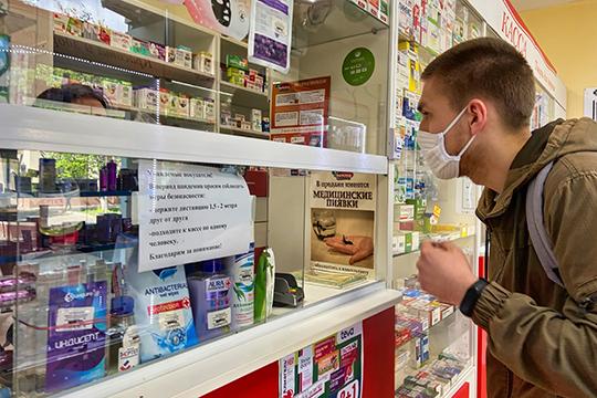 По рецепту волонтер в аптеке получает препараты и приносит их в квартиру больного — с диагнозом «коронавирус» ему противопоказано покидать пределы жилья