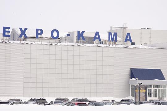 «Экспо-Кама» Яковлева проводит вНабережных Челнах выставки,ангар, где проходят мероприятия,построенныйеще в2007 году, в2010-м решили расширить