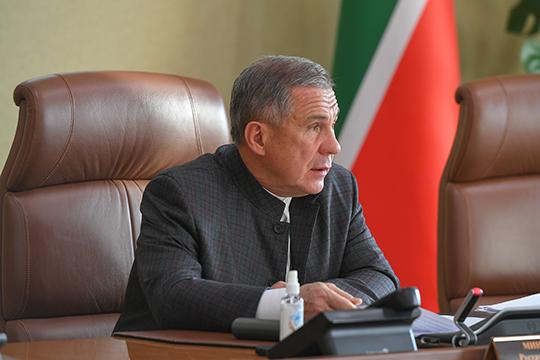 Минниханов отметил, что ситуация, связанная сраспространением коронавируса, имеет «негативный эффект для экономики предприятий», однако Татарстан продолжает работу попривлечению инвестиций иреализации новых проектов