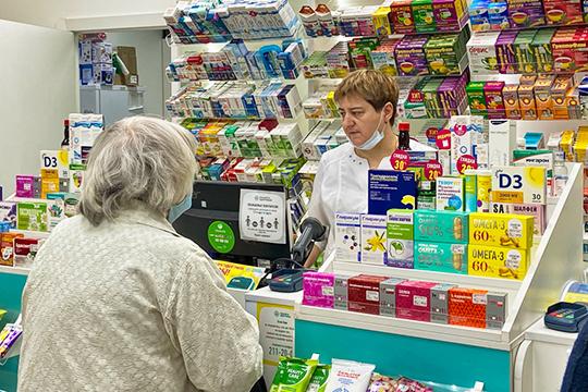 """«Попротивовирусным препаратам, рекомендованным Минздравом,— ихнет в30% аптек. Самым дефицитным препаратом является """"Фавипиравир"""" ивсе препараты сего содержанием— ихнет в85% аптек»"""