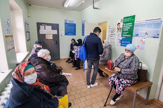 Изпяти миллиардов рублей, выделенных для бесплатного амбулаторного лечения, законтрактовано лишь 1,6млрд с44 регионами