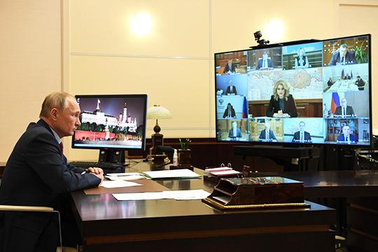 Свое выступление Путин отложил наконец совещания. Основной его посыл был адресован губернаторам изаключался втом, что именно главы регионов вслучае чего ответят запровалы наантиковидном фронте