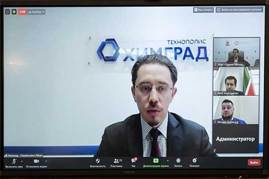 Слово отлица производственников держал гендиректор технополиса «Химград»Айрат Гиззатуллин