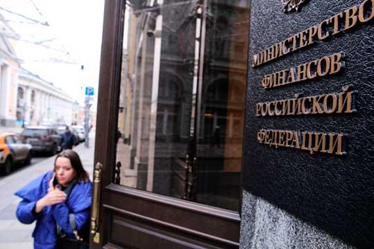 «Министерство финансов РФ разместило долговые обязательства на сумму 2 млрд евро. На эти 2 млрд в некоторых СМИ отреагировали так — это опять приведет к жутким колебаниям рубля…»