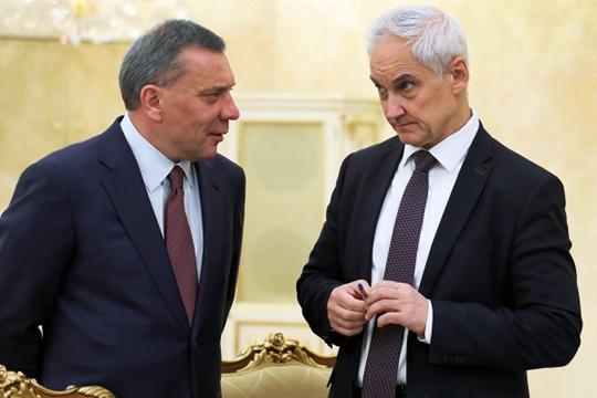 «Белоусов (справа) — человек, значимый в правительстве РФ, а в паре с Борисовым (слева) они очень значимые»