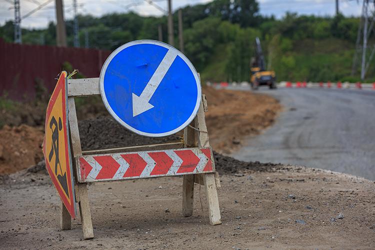 На ремонт, содержание и реконструкцию дорог в этом году в Татарстане направили 38 млрд рублей, в том числе федеральные деньги. Бюджет-2021 «похудел» — он содержит объекты на 26 млрд рублей