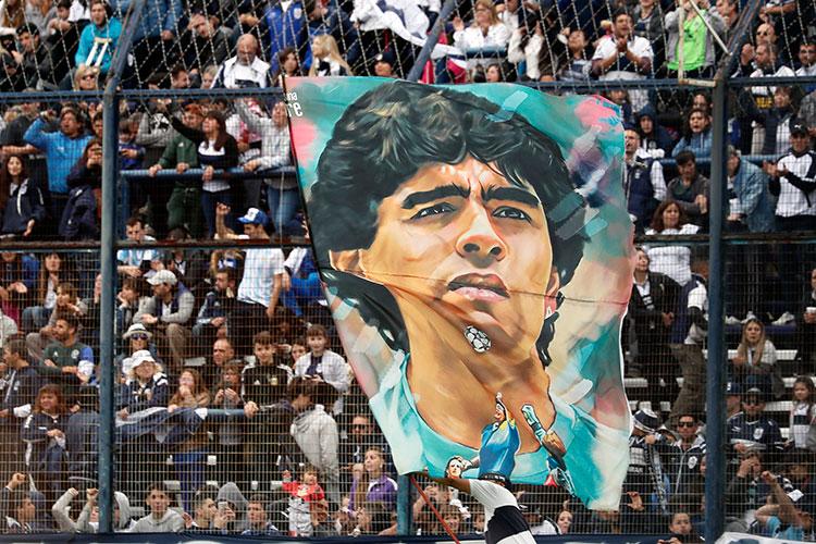 После смерти главного футболиста Аргентины власти страны объявили траур, который продлится три дня