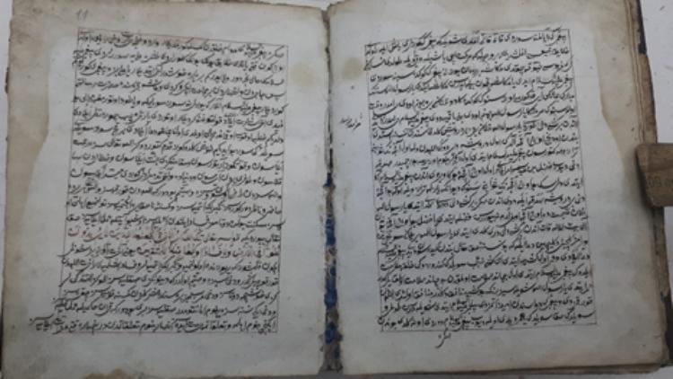Перевод сочинения ат-Табари на татарский язык, рубежXVIII-XXвеков